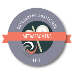 metadata seal image